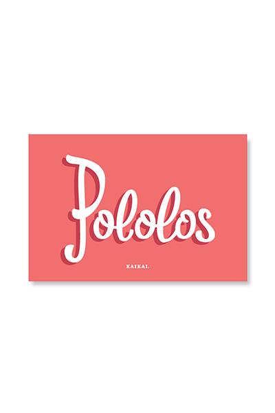 POSTAL CHILENISMOS - Pololos