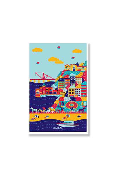 POSTALES PASEOS URBANOS - Victorias de Viña del Mar