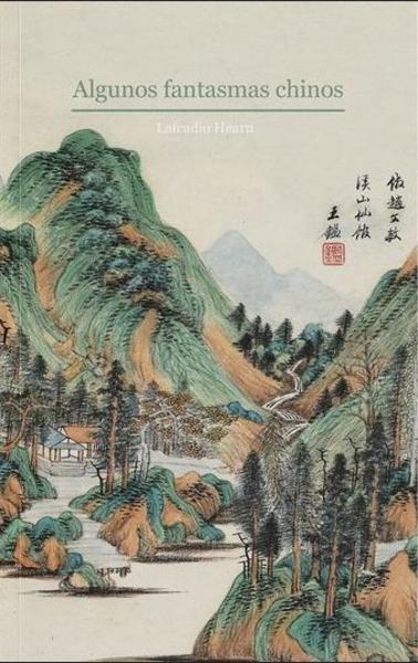 Algunos fantasmas chinos