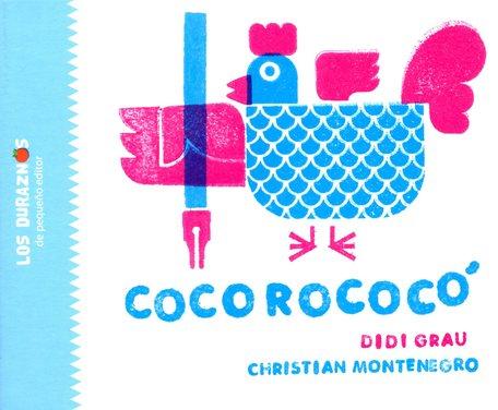 cocorococó004