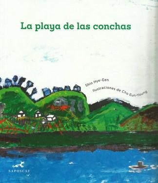 la_playa_de_las_conchas