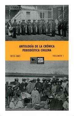 Portada_Antología_de_la_cronica_VOL1.jpg
