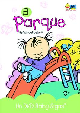 DVD El Parque Digital