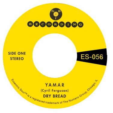 Yamar 7
