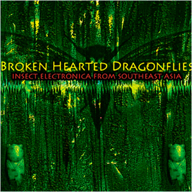 Broken Hearted Dragonflies