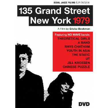 135 Grand Street, New York, 1979