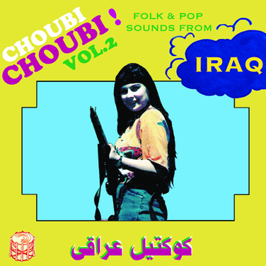 Choubi Choubi! Folk And Pop Songs From Iraq Vol. 2
