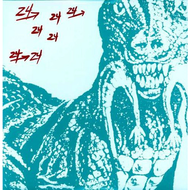 24→24 Music