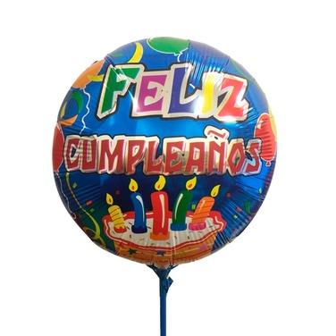 12 Globos Grandes Metalizados Cumpleaños