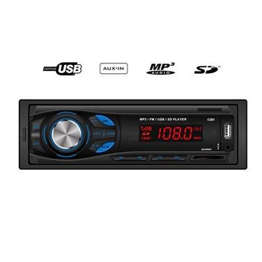 Radio Auto Fm Mp3 Usb Cdx-gt 1281 Control Remoto
