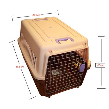Jaula Transporte Mascotas 48,5 x 65,5 x 47cm