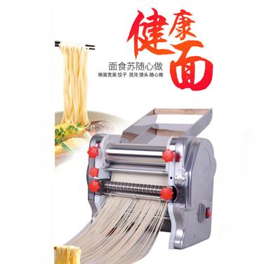 Maquina Ramen Noodles Fideos Tallarines