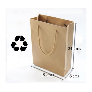 12 Bolsas Papel Kraft Reciclado Regalos 19x24x8cms