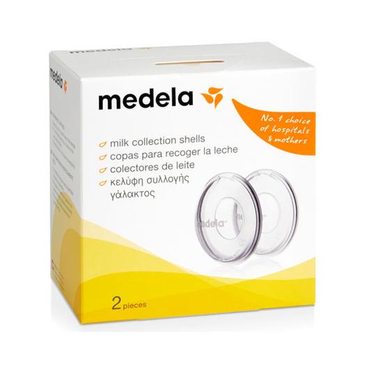 Amapola Recolector de leche Medela