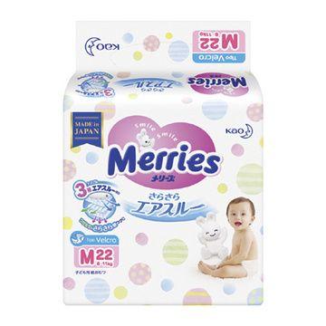 Pañales Talla M (22 Un) Merries