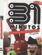 DVD 31 minutos Primera temporada completa