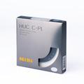 Filtro Polarizador HUC CPL Pro NiSi 52mm