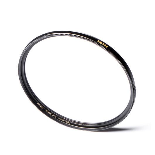 Filtro UV SMC NiSi 72mm