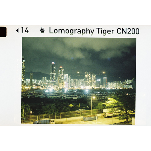 Lomography Tiger CN 200 ASA x1 110mm