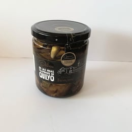 BERENJENAS ASADAS EN ACEITE DE OLIVA 500 grs