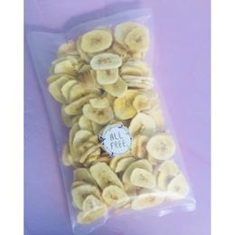 Banana Chips - 200 grs