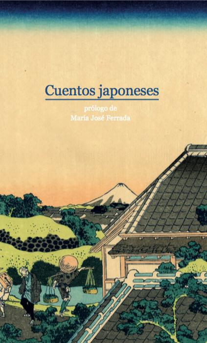 Cuentos Japoneses - cuentos japoneses.png