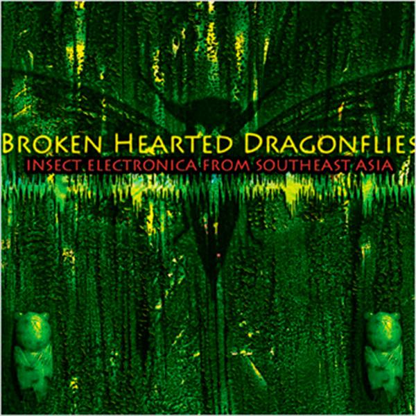 Broken Hearted Dragonflies