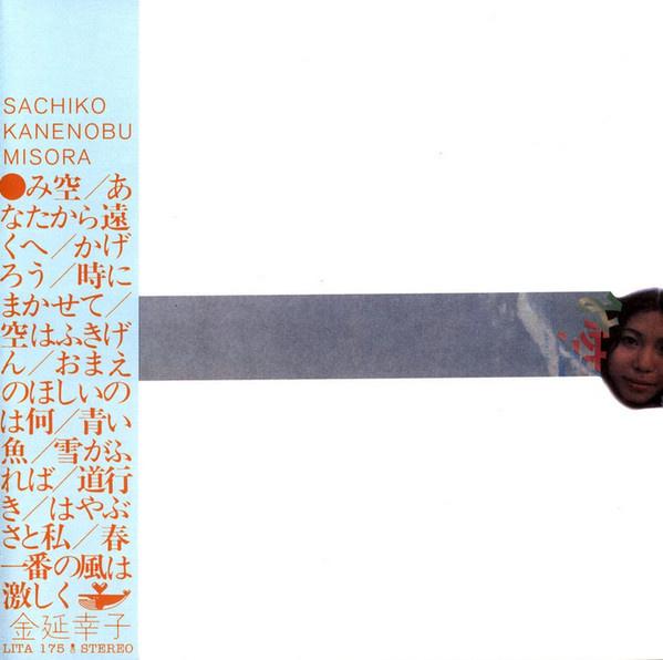 Misora (Regular Version)