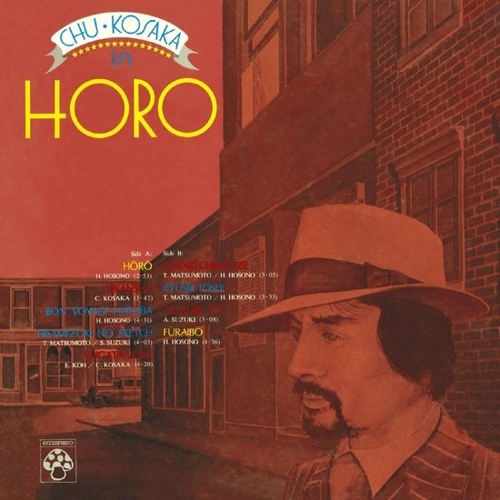Horo (Limited Edition)
