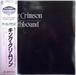 Earthbound (OBI, JP)