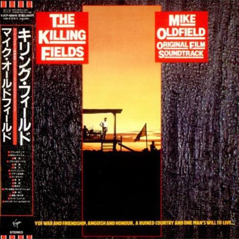 The Killing Fields (Original Film Soundtrack) (OBI, JP)