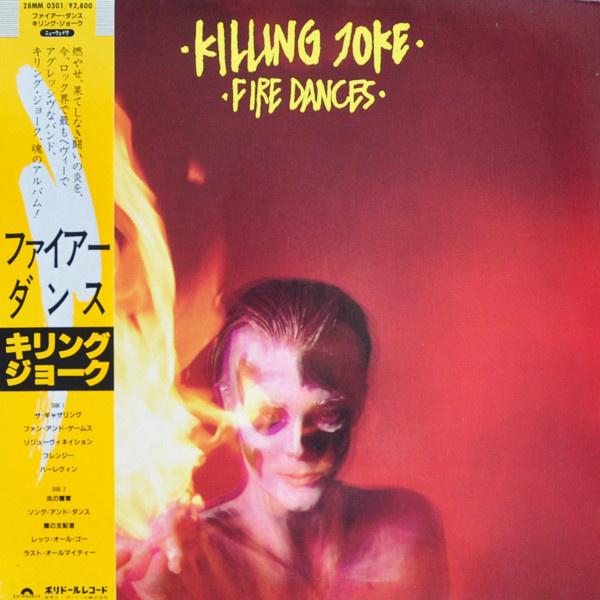 Fire Dances (JP)