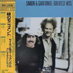 Greatest Hits (OBI, JP)