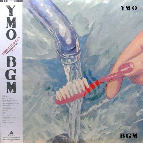 BGM (OBI, JP)