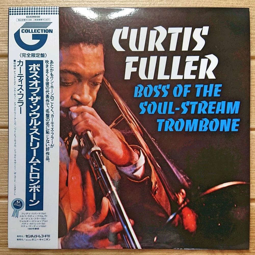 Boss Of The Soul-Stream Trombone (OBI, JP)