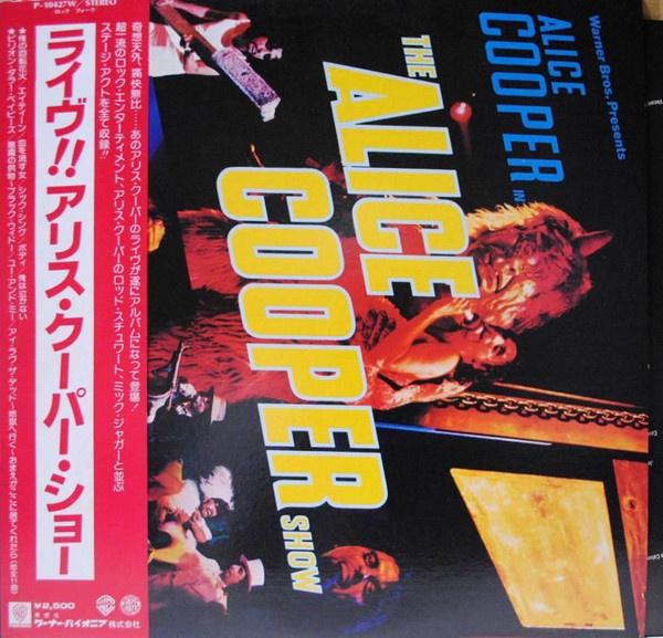 The Alice Cooper Show (OBI, JP)