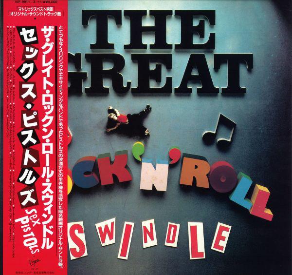 The Great Rock 'N' Roll Swindle (OBI, JP)