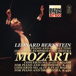 Mozart: Concerto No. 17 Concerto No. 15