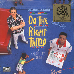 Music From Do The Right Thing - A Spike Lee Joint