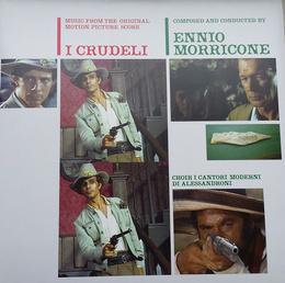 I Crudeli (Music From The Original Motion Picture Score)