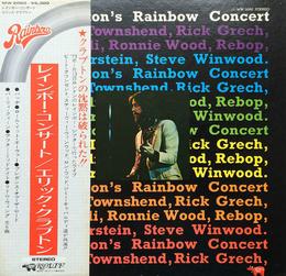 Rainbow Concert (JP)