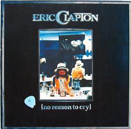 No Reason To Cry (JP)