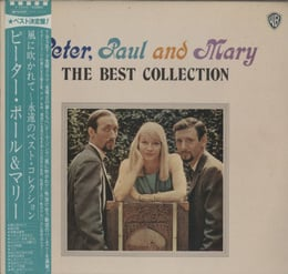 The Best Collection (JP, Sin OBI)