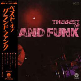 The Best Of Grand Funk (JP, Sin OBI)