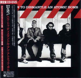 How To Dismantle An Atomic Bomb (JP)