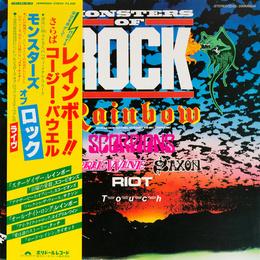 Monsters Of Rock (JP, OBI)