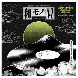 Wamono A To Z Vol. I (Japanese Jazz Funk & Rare Groove 1968-1980)