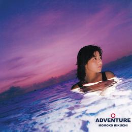 Adventure (Blue Vinyl, Poster)