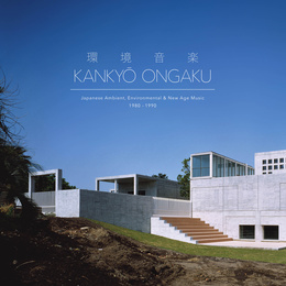 環境音楽 = Kankyō Ongaku (Japanese Ambient, Environmental & New Age Music 1980 - 1990) (Black Vinyl, Box Set)