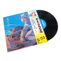 Nausicaa Of The Valley Of Wind: Image Album (OBI)